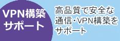 banner_vpn