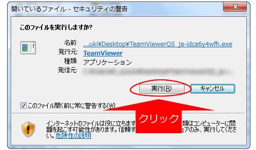 remote_image_ff03